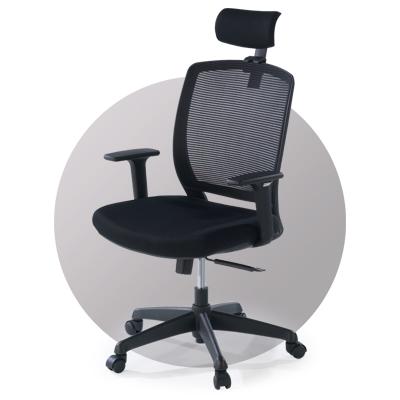 silla-escritorio-gris-opiniones-para-comprar-tus-sillas-online